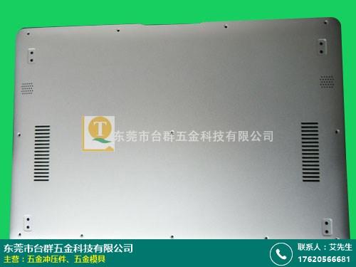 东莞各类五金冲压件生产厂家 台群五金 各类 大型 冲压成型模