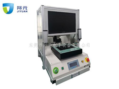 PCB分板機JYD-3A-2021際元新款