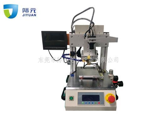 自動推拉脈沖熱壓機JYPP-4A-經典升級款