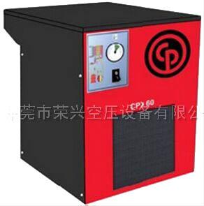 CP干燥机