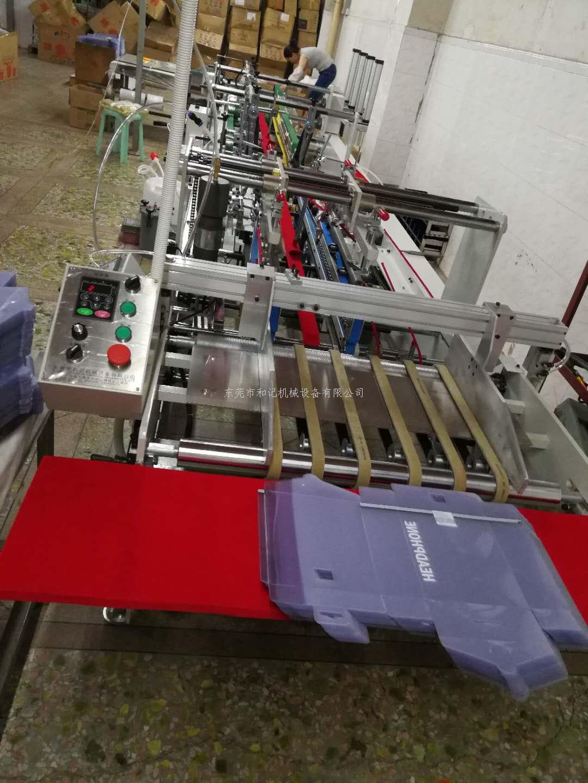 PVC PET胶盒机