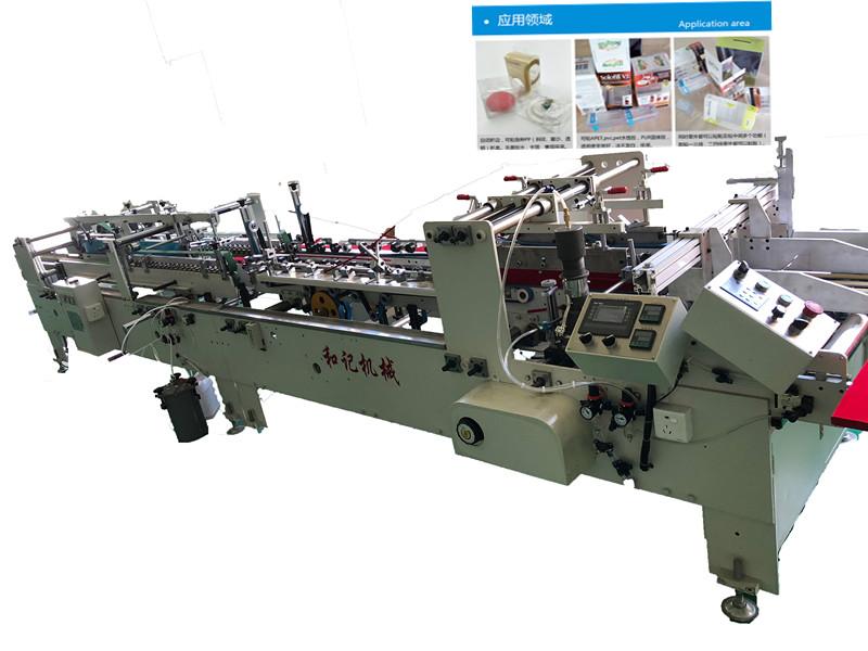 厂家批发三合一胶盒刷胶机 7500*1250*1100ppPET胶盒机
