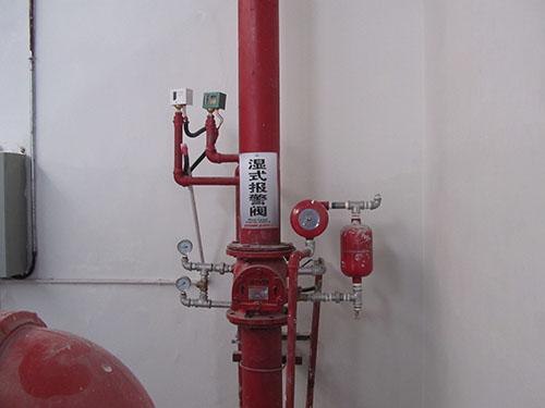 湿式报警器