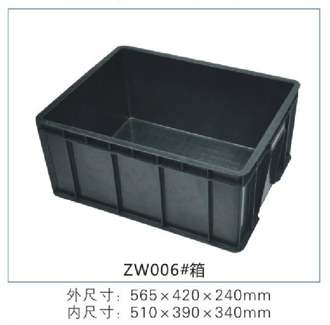 环保防静电塑料箱