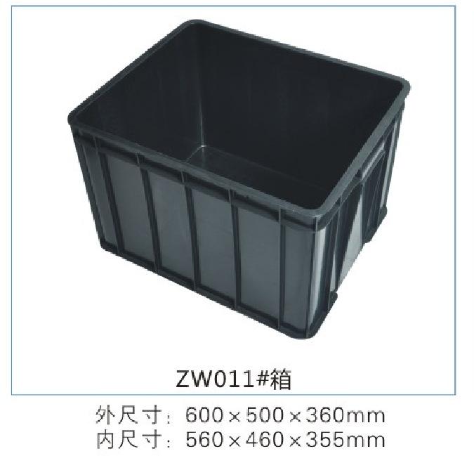 塑料周转物流箱箱长方形