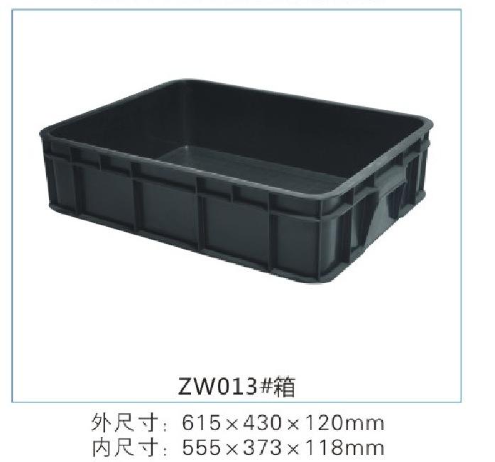 东莞塑胶周转箱
