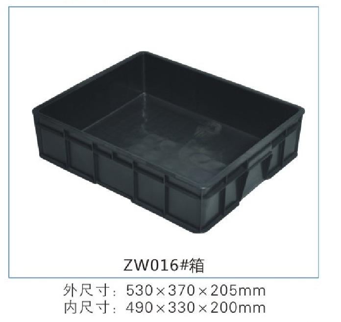 黑色塑料防静电箱加工定制