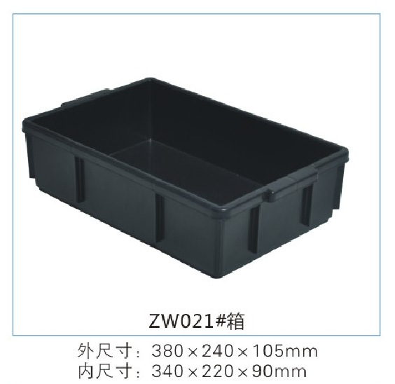 防静电周转箱塑料箱子