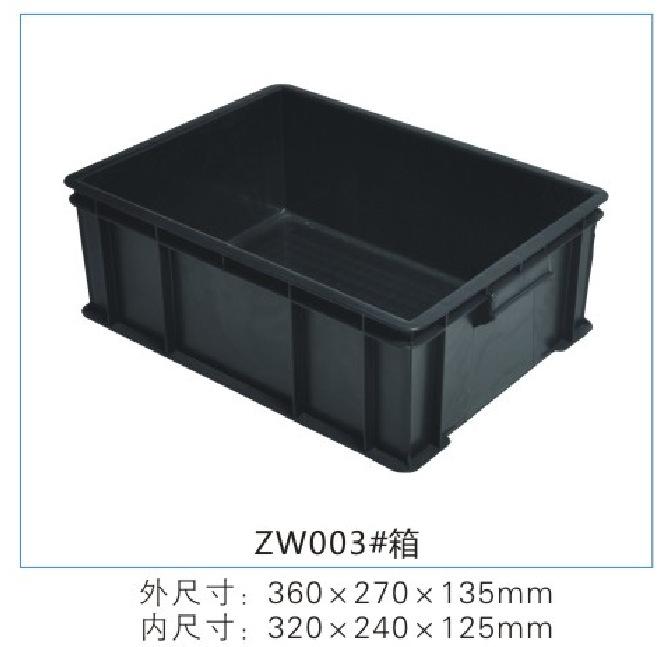 长方形周转箱防静电箱