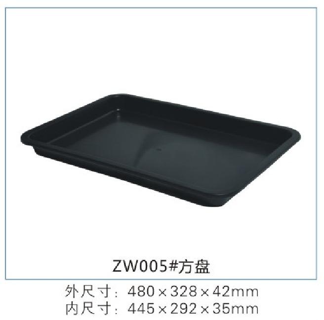 耐高低温食品级塑料方盘