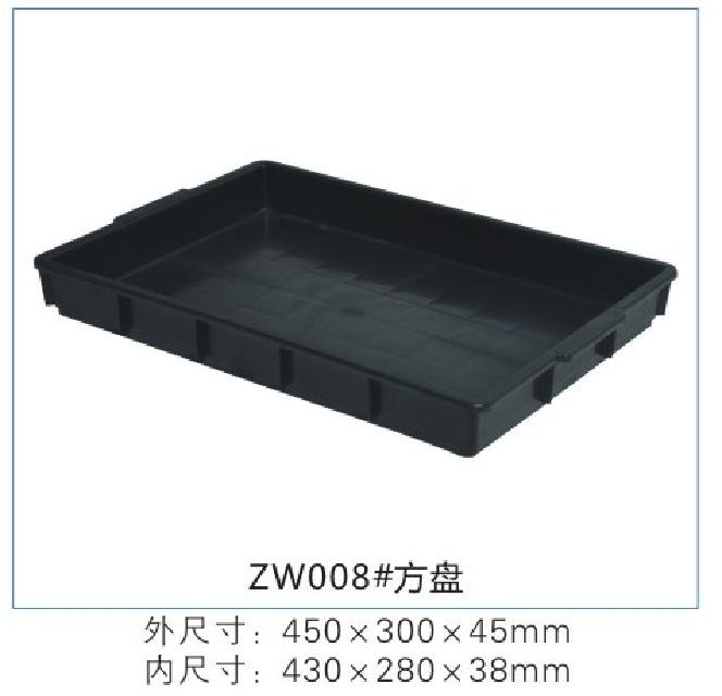 黑色冷冻方盘塑料周转箱