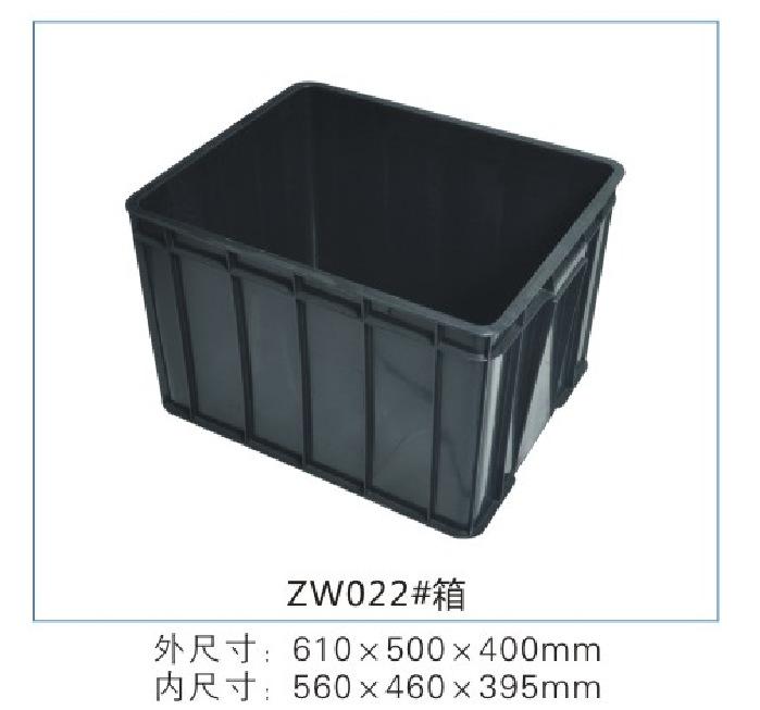 加固加硬防静电周转塑料箱
