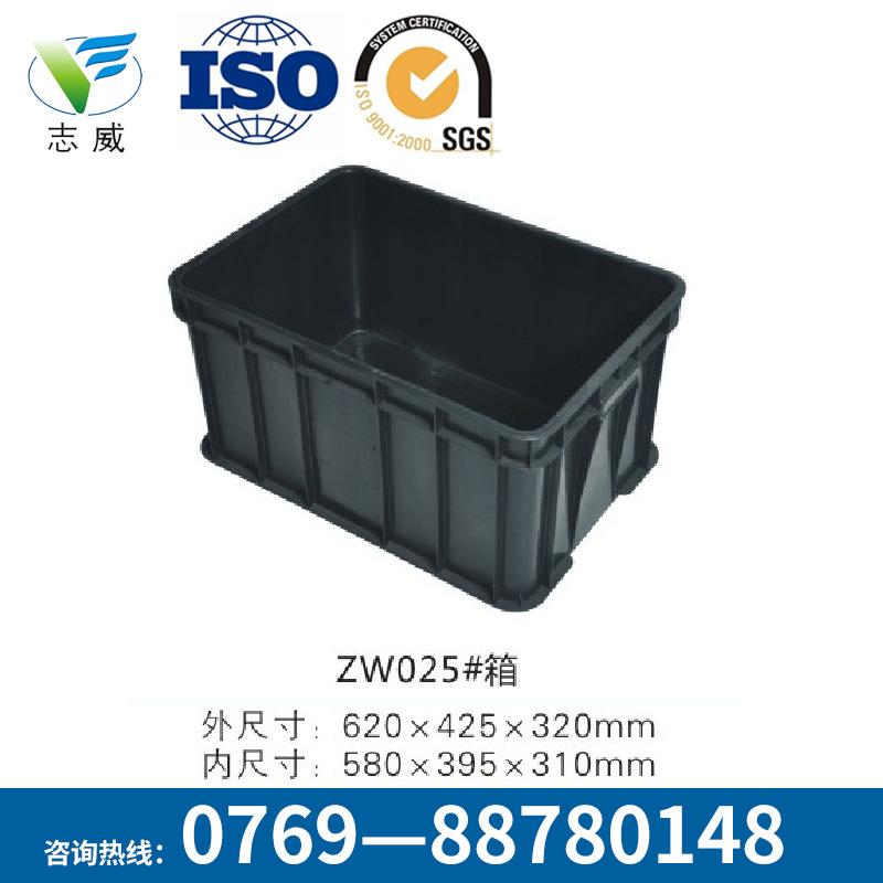 防静电塑料箱物流箱长期批发