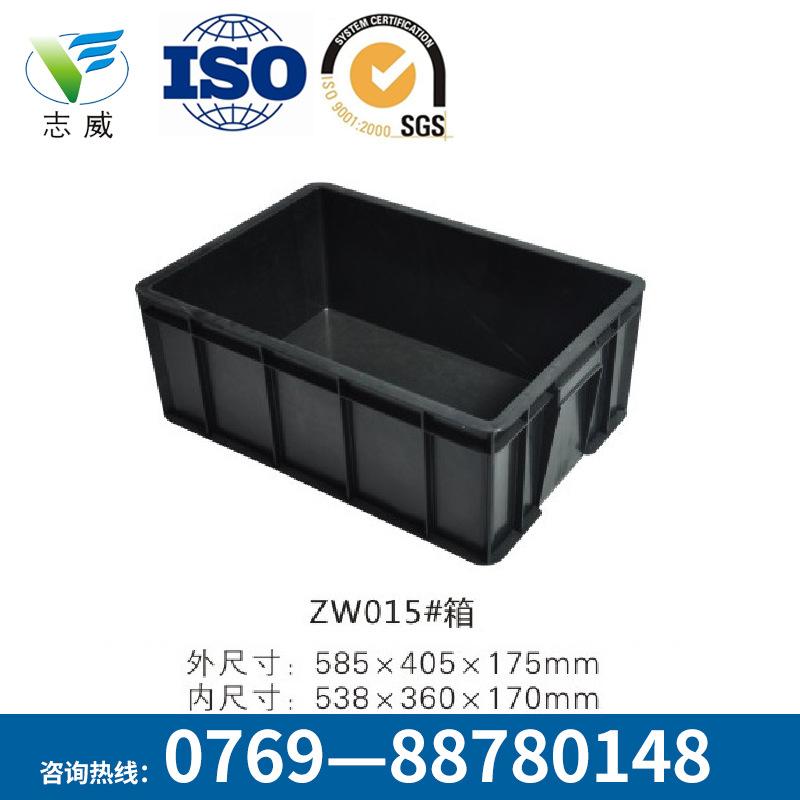黑色防静电塑料箱现货批发