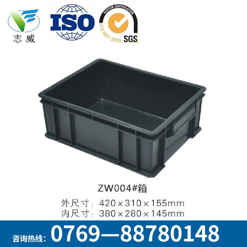 塑料物流箱批发