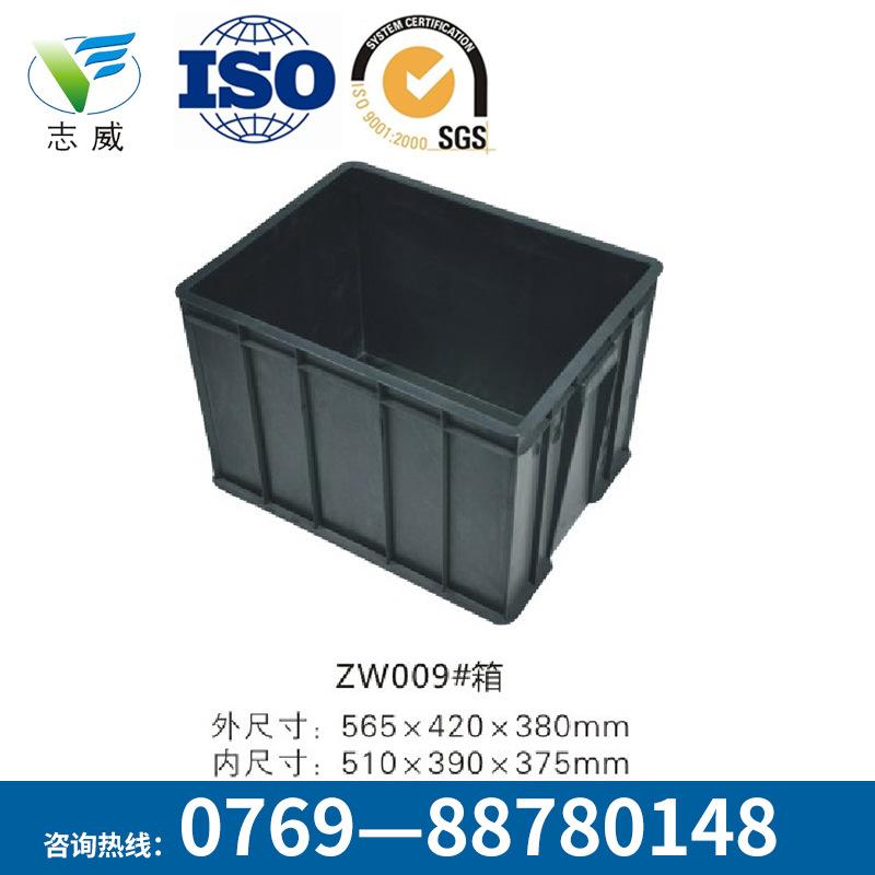 黑色塑料箱批发