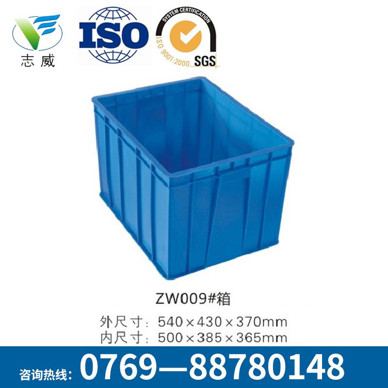 加厚物流塑料筐生产