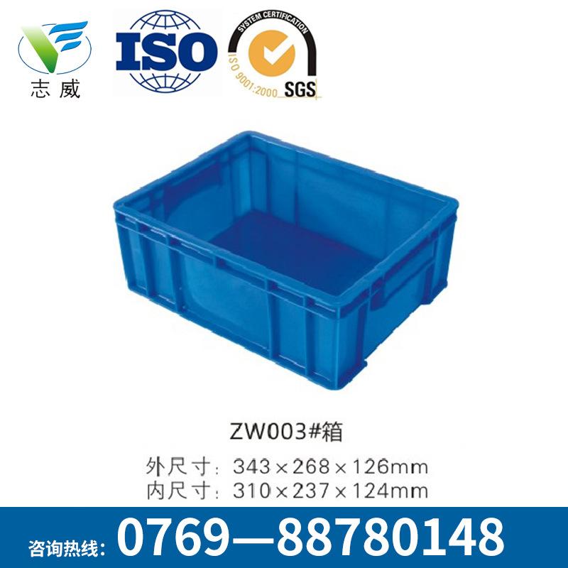 蓝色塑胶箱塑料箱生产