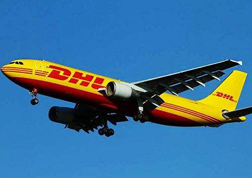 專業_石排DHL國際快遞郵費查詢_敦航國際貨運