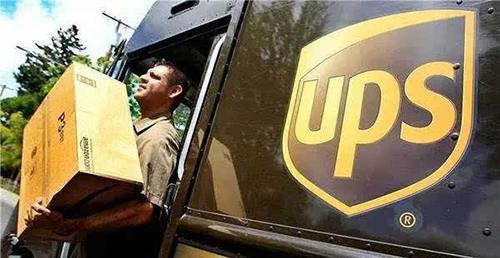 專業_東莞樟木頭UPS快遞費查詢_敦航國際貨運