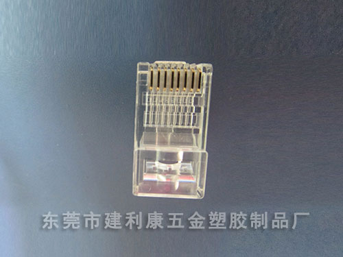 RJ45网线电话水晶头