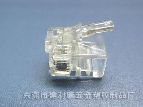 8P8C水电话晶头