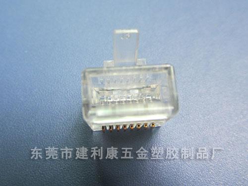 8P8C电话短体方孔水晶头
