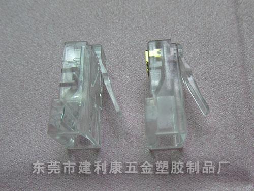 8P电话水晶头