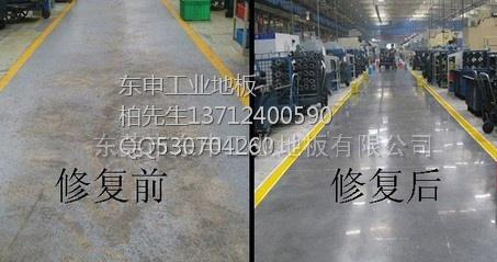 厂房装修,地板翻新,地面起砂处理