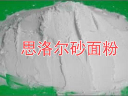 Siluoer20系列水性涂料专用砂面粉
