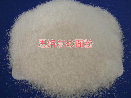 Siluoer3系列砂面粉