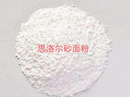 Siluoer16系列注塑砂面粉