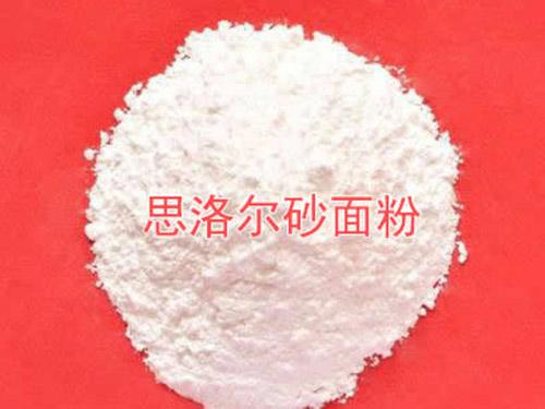 Siluoer2系列砂面粉