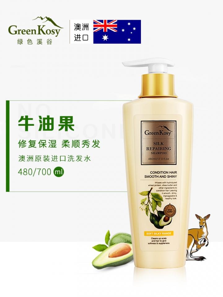 绿色溪谷-柔炫丝滑去屑洗发乳700ml