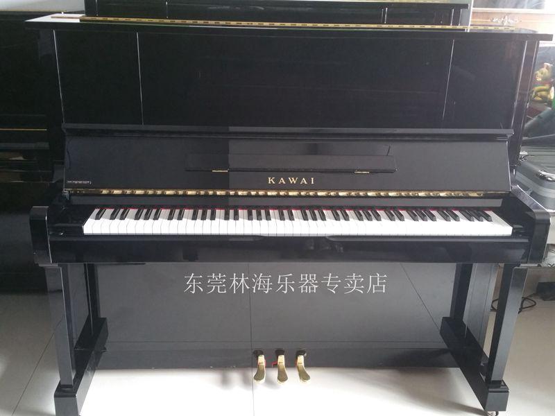 KAWAI K50