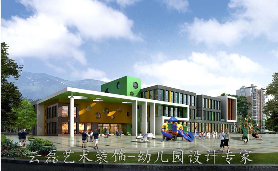 幼儿园设计-深圳市云磊艺术装饰有限公司-企讯网