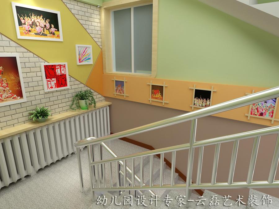 幼儿园设计-楼梯|深圳市云磊艺术装饰有限公司