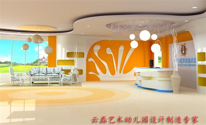 幼儿园大厅设计-深圳市云磊艺术装饰有限公司-企讯网