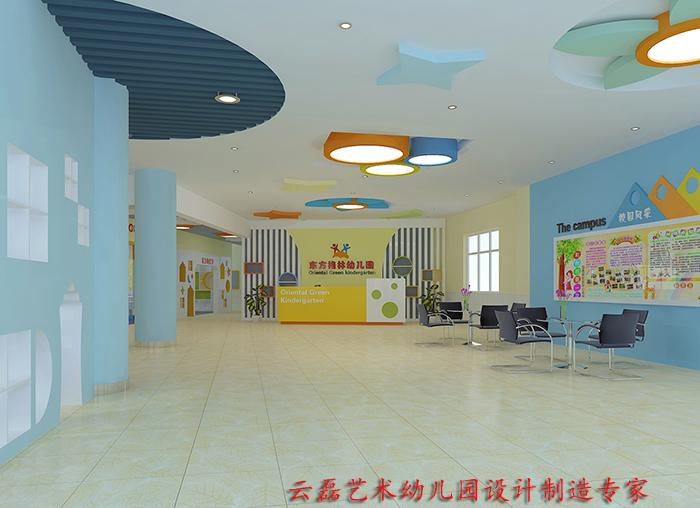 幼儿园大厅|深圳市云磊艺术装饰有限公司