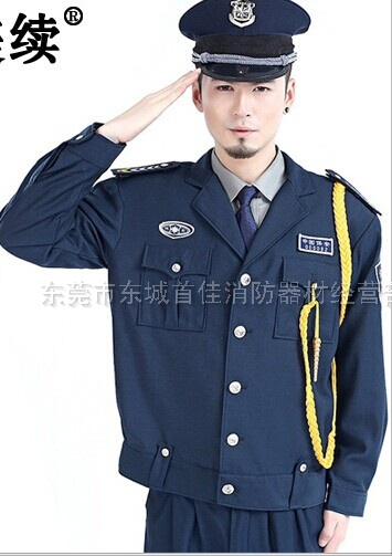 2015新款保安冬服