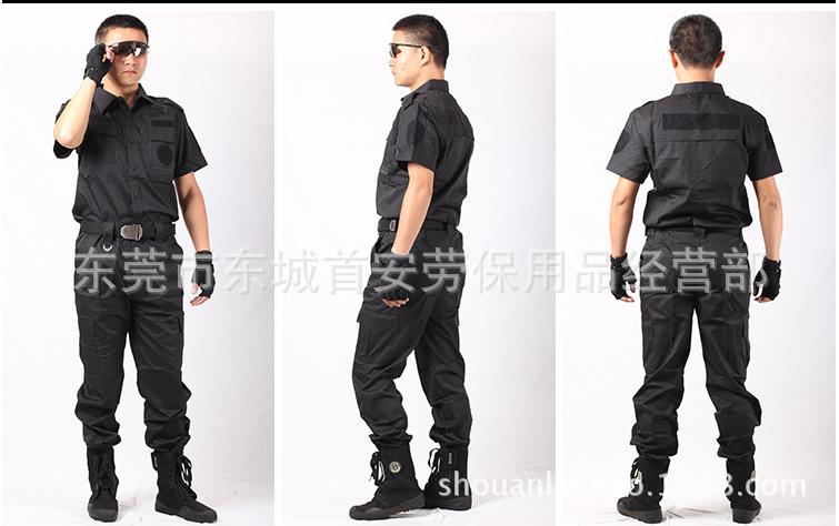短袖套装黑色保安安保工作服
