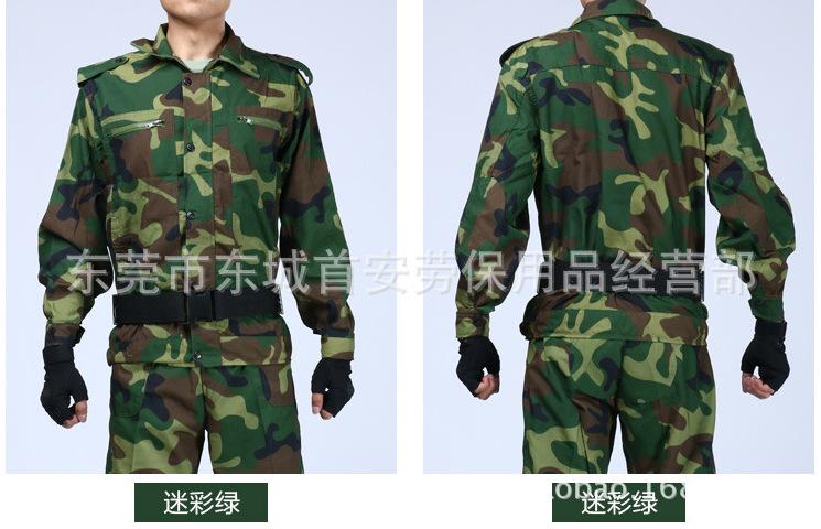 厂家直销批发33迷彩服 迷彩作训服 军训服 演出迷彩服套装