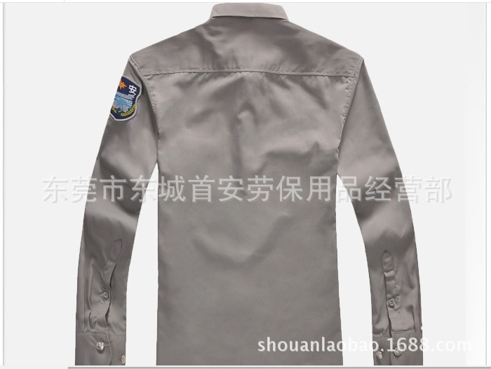 东莞新式保安长袖衬衣 酒店物业保安夏季工作套装 保安夏装制服