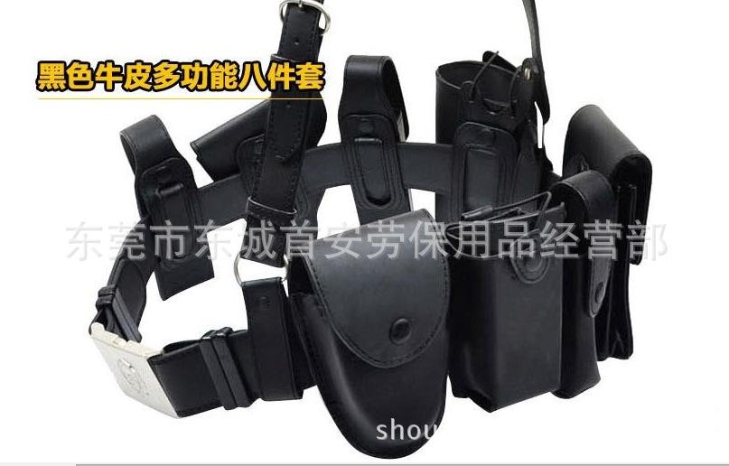 尼龙牛津真皮八件套 多功能腰带 保安治安腰带