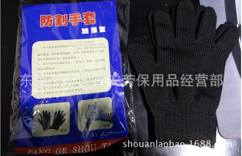 防割手套 防护钢丝手套 户外登山战术手套 劳保用品