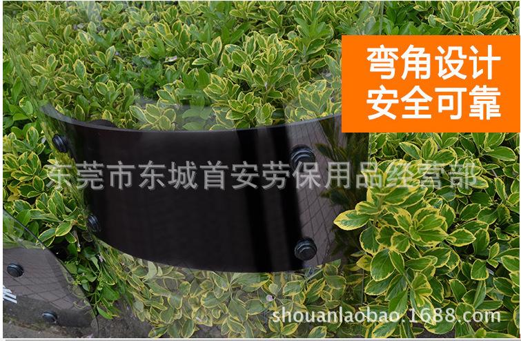 PC盾牌 手持盾牌 防卫战术盾牌 校园安保防护器材