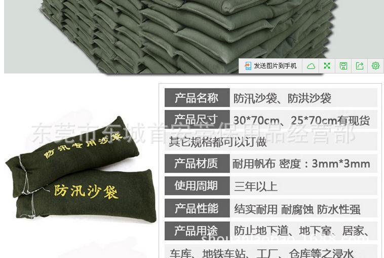 防汛沙袋 结实耐用 长时间遇潮不发霉 可重复使用