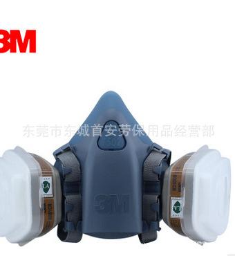 3M7502硅胶防毒面具/口罩面罩/喷漆专用/*********防尘口罩粉尘