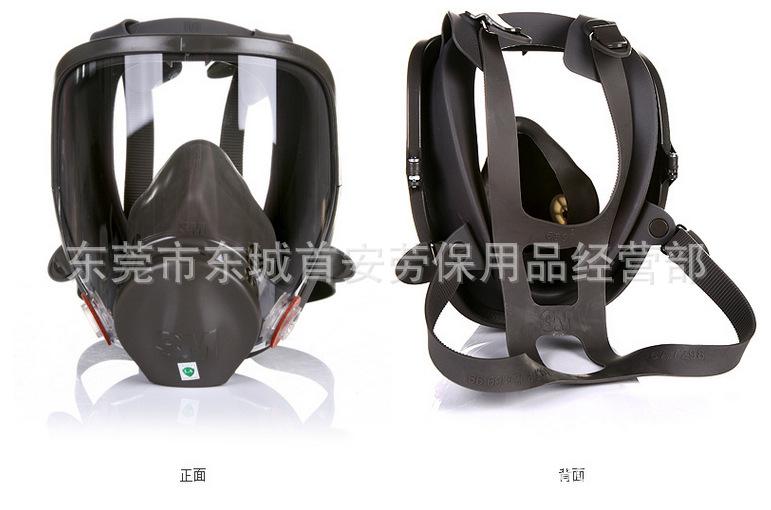 6800全面具/喷漆防尘/防毒面具面罩/3M6800全面罩/3M6800