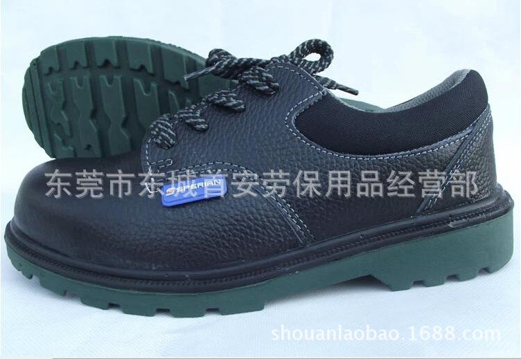 巴固703安全鞋 霍尼韦尔BC0919703安全鞋 防砸 防刺 防静电